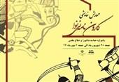 """دفاعمقدس همایش """"کارون نامه نینوا"""" در شیراز برگزار میشود"""