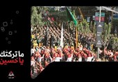 آغاز مراسم عاشورای حسینی (ع) در ضاحیه بیروت/ راهپیمایی تجدید بیعت با سید الشهداء (ع) در پی فراخوان دبیرکل حزب الله
