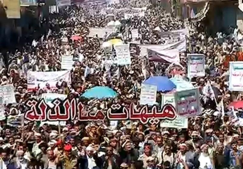 صعدة..مسیرة حاشدة إحیاء لذکرى استشهاد الإمام الحسین (ع)
