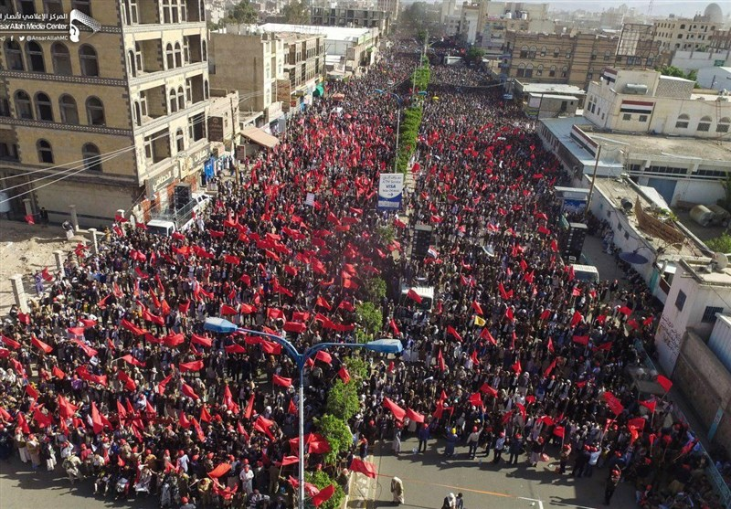 Yemeni Muslims Stage Massive Rally to Mark Ashura (+Photos)