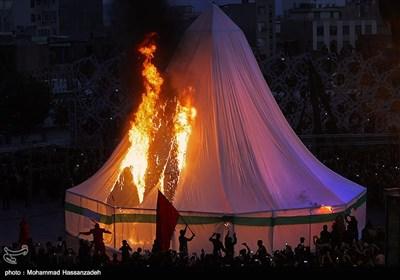 مراسم خیمه سوزان میدان امام حسین (ع)