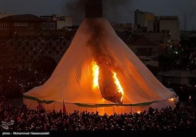 مراسم خیمه سوزان - میدان امام حسین (ع)