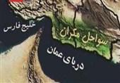 آزادراه جاسک- مشهد؛ احیا کننده شرق و سواحل مکران+تصاویر