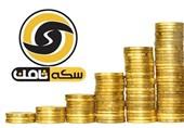 دفتر «سکه ثامن» در کرمانشاه پلمب شد