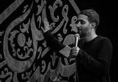 «شبهای دلتنگی» با صدای محمدحسین پویانفر منتشر شد + فیلم