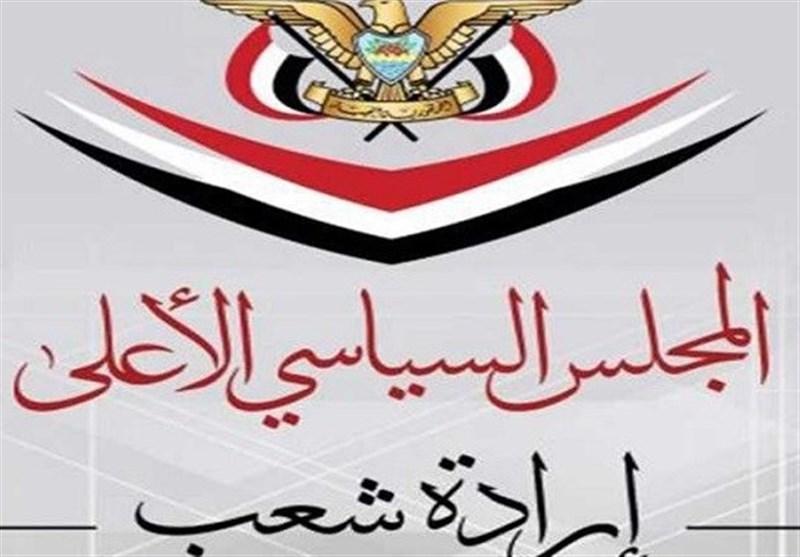 یمن| واکنش شورای عالی سیاسی به اظهارات عمرانخان درباره یمن