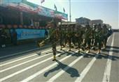 رژه نیروهای مسلح در چهارمحال و بختیاری برگزار شد