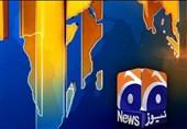 سوگواری رسانههای پاکستانی در عزای سالار شهیدان-1 / نگاهی به عملکرد «جیو تی وی» در محرم
