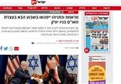 رسانههای اسرائیلی در یک نگاه| نشانه تأثیرگذاری سخنان نصرالله در جامعه صهیونیستی/ ژنرال اسرائیلی: حلقه محاصره ما تنگتر میشود