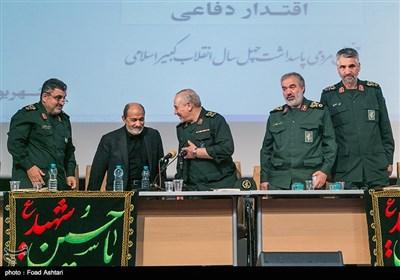 بیست و سومین نشست شنبههای انقلاب
