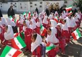 زنگ مهر و مقاومت در مدارس چهارمحال و بختیاری نواخته شد