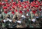 مراسم رژه نیروهای مسلح در کرمان آغاز شد