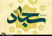 تعطیلی تماشاخانههای تهران در دوازدهم مهر ماه