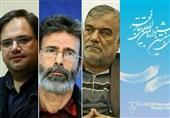 احکام جدید در سی و هفتمین جشنواره ی بین المللی تئاتر فجر