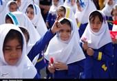 خراسان شمالی| 165000 دانشآموز در سال تحصیلی جدید به مدرسه میروند