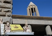 """دیدنیهای ایران در نوروز/ """"شهر ترشی"""" با ارزانترین قالیچهها میزبان مسافران نوروزی"""