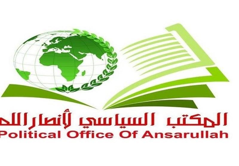 واشنگتنپست از قصد آمریکا برای تشدید فشارها علیه انصارالله یمن خبر داد