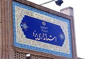 """استاندار آینده یزد """"غیربومی"""" است؛ """"زینیوند"""" تنها گزینه غیربومی مورد اجماع در استان"""