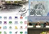 درخواست نمایندگان مجلس برای اجرای آزمایشی 5 ساله طرح جامع بانکداری + سند