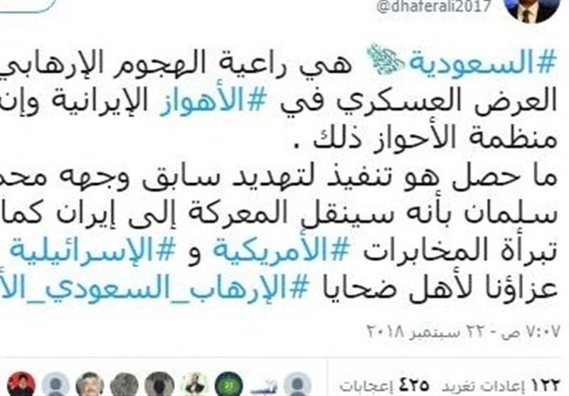 گزارش تسنیم| واکنش فعالان عرب در فضای مجازی به حمله تروریستی اهواز