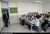 مدارس استان فارس 15 شهریور بازگشایی میشود