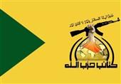 کتائب حزب الله تدین اعتداء الأهواز وتقول ان السعودیة تعمل على ایصال السلاح لداخل إیران