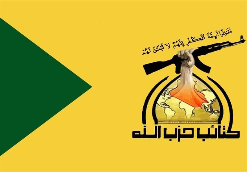حزب الله عراق: تروریستی خواندن سپاه در راستای اجرای معامله قرن است