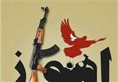 فراخوان تولید پوستر با موضوع حادثه تروریستی اهواز