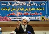 کرمانشاه| محور مقاومت در منطقه مقابل گروههای تروریستی آمریکایی ایستاده است