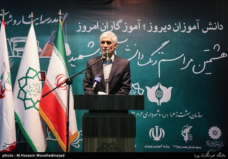 حضور شهردار تهران در مراسم یوم الله 13 آبان + عکس