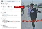 لبنانیها در توئیتر سنگ تمام گذاشتند/ واکنش کاربران لبنانی به حوادث اهواز + عکس