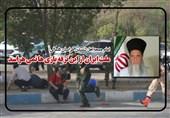 بجنورد| آخوند یزدانی: آمریکا و اسرائیل عاملان اصلی جنایت اهواز؛ ملت ایران از این «ترقهبازیها» نمیهراسد