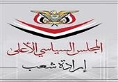 المجلس السیاسی الأعلى فی الیمن یعزی إیران فی ضحایا جریمة الأهواز