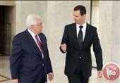 سوریه|پیام ویژه ابومازن برای بشار اسد