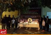مشہد: پاکستانی قونصلیٹ کی جانب سے شہدائے اھواز کی یاد میں شمعیں روشن+ تصاویر