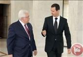 Abbas'tan Esad'a Mektup
