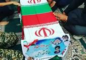 مستند مدافعان حرم و شهید طاها اقدامی در رادیو اصفهان تولید میشود