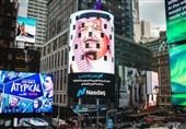 عربستان|خشم مردم عربستان از تصاویر تبلیغاتی ملک سلمان و فرزندش در نیویورک