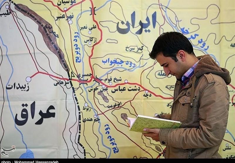 کردستان|جشنواره منطقهای ادبیات کردی غرب کشور در کامیاران برگزار میشود