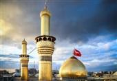 """چهارمین کنگرۀ علمی """"زیارت اربعین"""" مجازی برگزار میشود"""