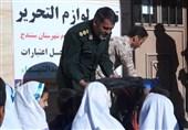 1500 بسته کمک آموزشی توسط سپاه میان دانشآموزان محروم سنندجی توزیع شد