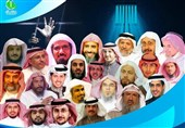 Latest Data on Saudi Political Prisoners Released