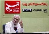 اصفهان| روایت حاجیدلیگانی از یک اشتباه در بررسی طرح شفافیت آراء نمایندگان