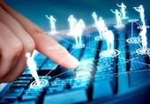 عزم جدی سازمان محیط زیست در اجرای دولت الکترونیک و شفافسازی اطلاعات