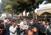 خراسانرضوی|پیکر شهید حادثه تروریستی اهواز در سبزوار تشییع شد