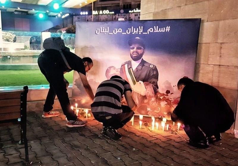 ادای احترام لبنانیها به شهدای حادثه تروریستی اهواز + عکس