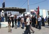 عراق| برگزاری تظاهرات در استان بابل