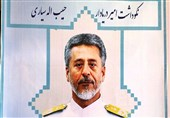 نکوداشت امیردریادار حبیبالله سیاری در شیراز برگزار شد