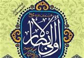 فراخوان هشتمین دوره «تربیت پژوهشگر تاریخ اسلام» منتشر شد