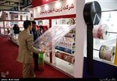 ایران .. افتتاح المعرض الدولی لصناعة البلاستیک فی طهران
